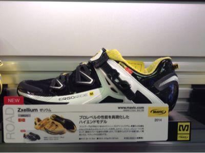 本日は名古屋展示会_e0138781_12593640.jpg