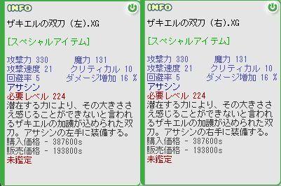 f0216482_2205334.jpg