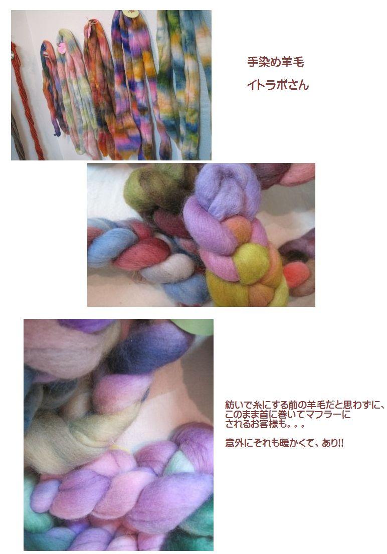 c0221884_2259633.jpg