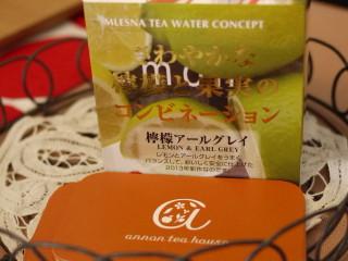 パルケ先生1月cake class 『シンプルに美味しいチョコレート菓子』_e0159185_0423884.jpg
