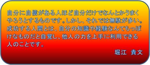 c0190486_2303144.jpg