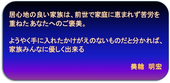 c0190486_23342375.jpg