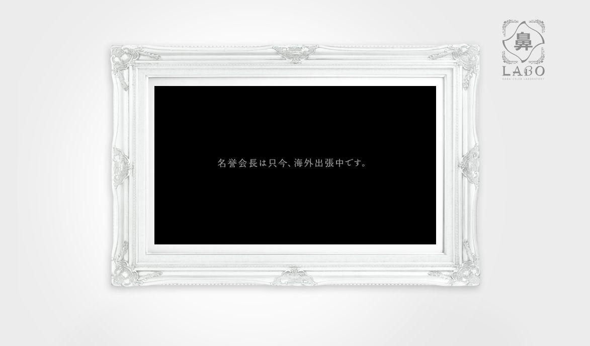 e0199691_23353171.jpg