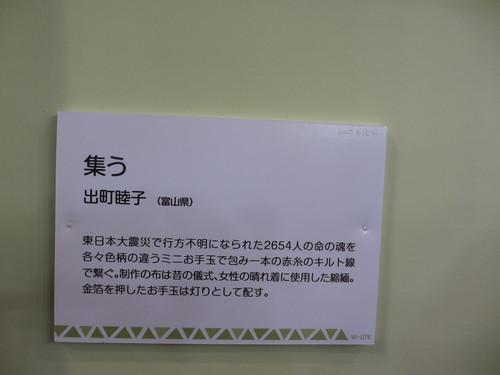 d0080094_19301550.jpg