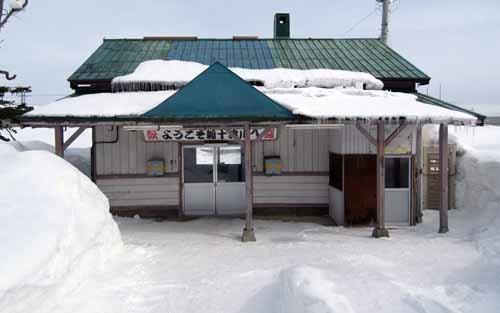 木造駅舎39・新十津川駅の夏と冬_f0173596_10265054.jpg