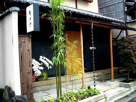 CHIMERA at Gion, Kyoto_d0227799_7175228.jpg
