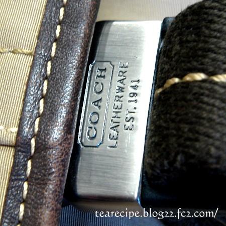 鞄を買う夢_d0227799_7193126.jpg