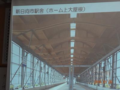 日向市の鉄道高架&区画整理事業!_d0050503_6462662.jpg