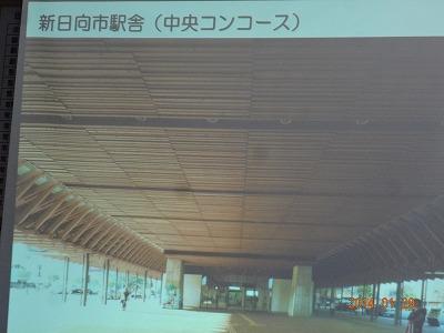 日向市の鉄道高架&区画整理事業!_d0050503_6463618.jpg