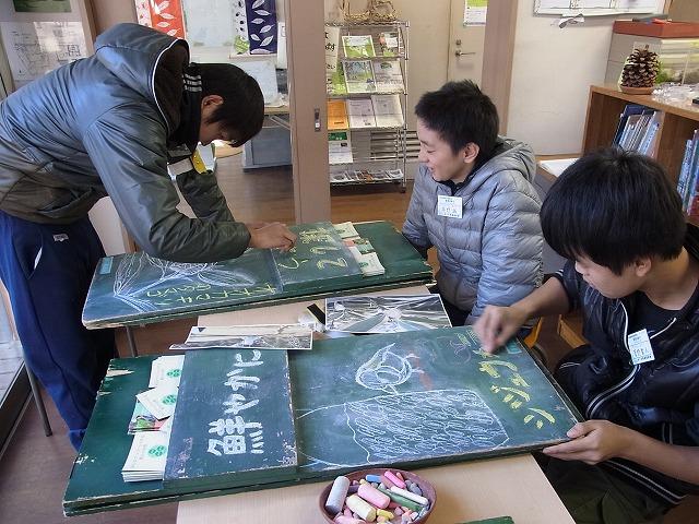 中学生が職場体験中_b0049307_1651177.jpg