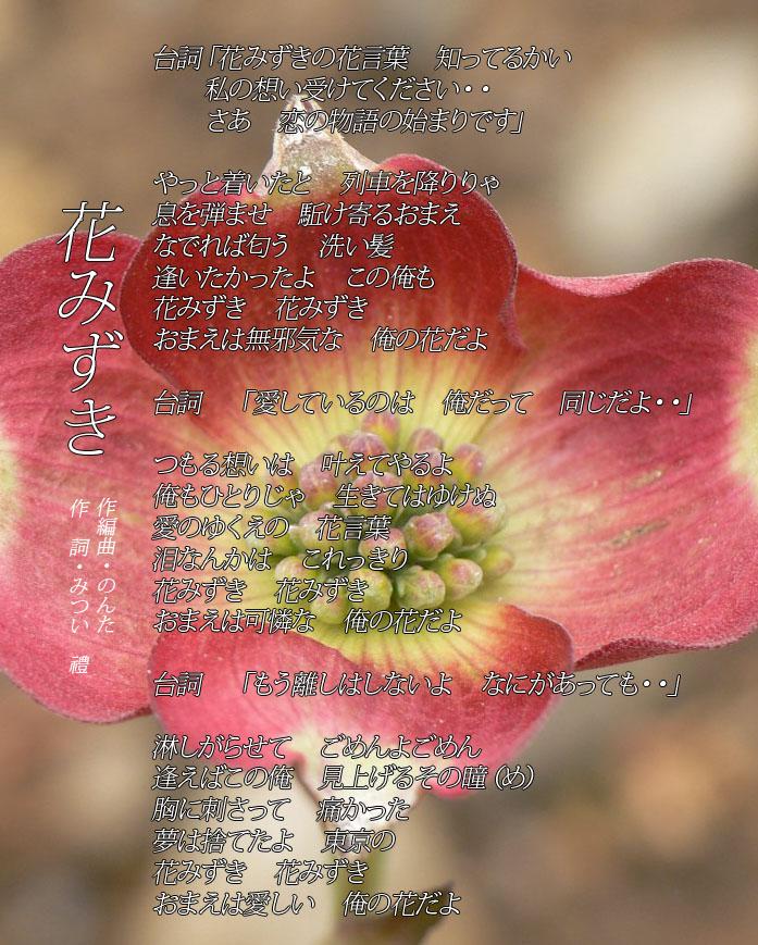 d0095910_17261063.jpg