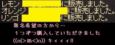 f0072010_23234483.jpg