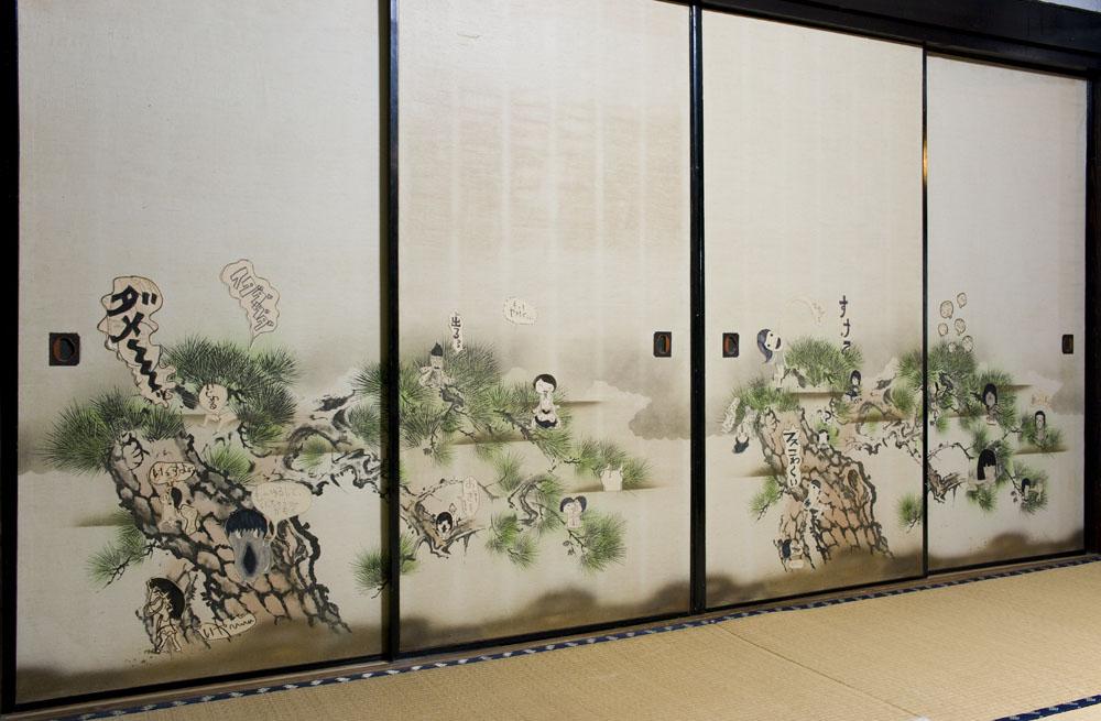 2008年度ドメスティックアートプロジェクト四方山荘成果展覧会『自家生成美術醸造展』 _c0136311_422234.jpg