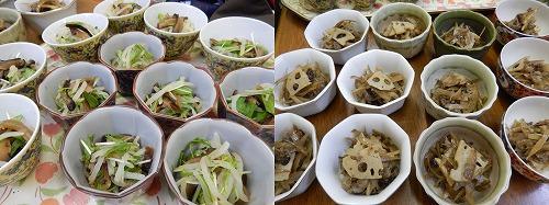 お野菜たっぷり★ワンコインランチ★カフェ★_f0223914_1601649.jpg