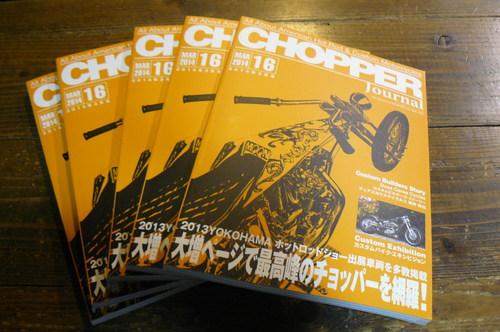 CHOPPER Journal Vol.16_b0160319_12551244.jpg