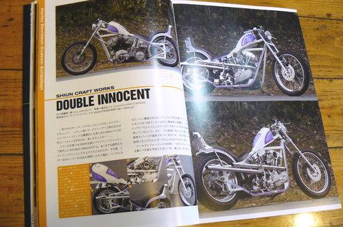 CHOPPER Journal Vol.16_b0160319_12553056.jpg