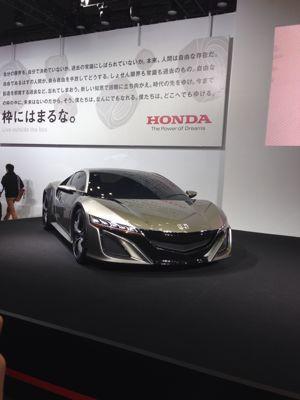 2014 福岡モーターショー_a0110720_1651479.jpg