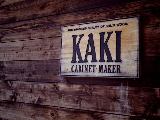 KAKIの家具作り展_b0174425_1143221.jpg