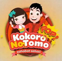 インドネシア向け日本紹介番組「Kokoro no Tomo Pop!」新シリーズ2月1日 メトロTV で放送開始_a0054926_0305042.png
