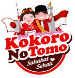 インドネシア向け日本紹介番組「Kokoro no Tomo Pop!」新シリーズ2月1日 メトロTV で放送開始_a0054926_0312168.png