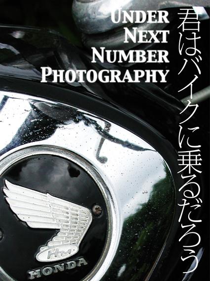 f0203027_864459.jpg