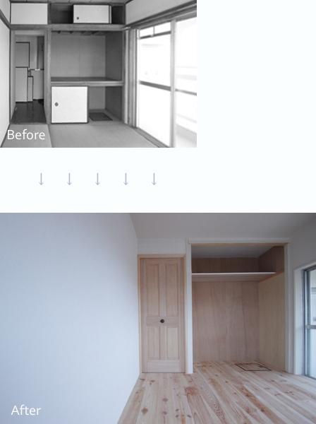 WEB内覧会☆築40年のマンションリノベ_f0170331_15154122.jpg