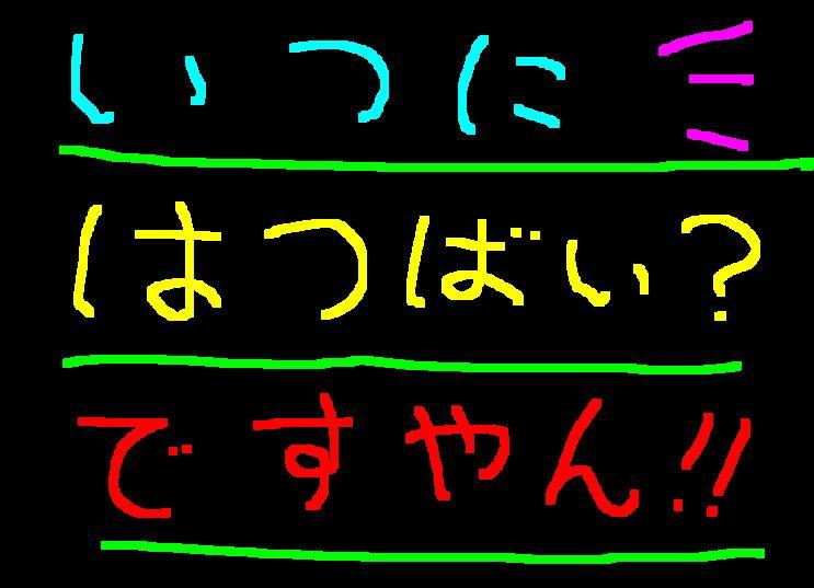 f0056935_19313851.jpg