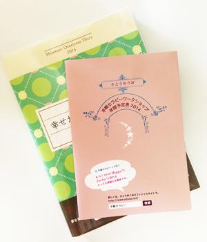 【事務局より】ワークショップ年間計画表パンフレットができました!_f0164842_1482518.jpg