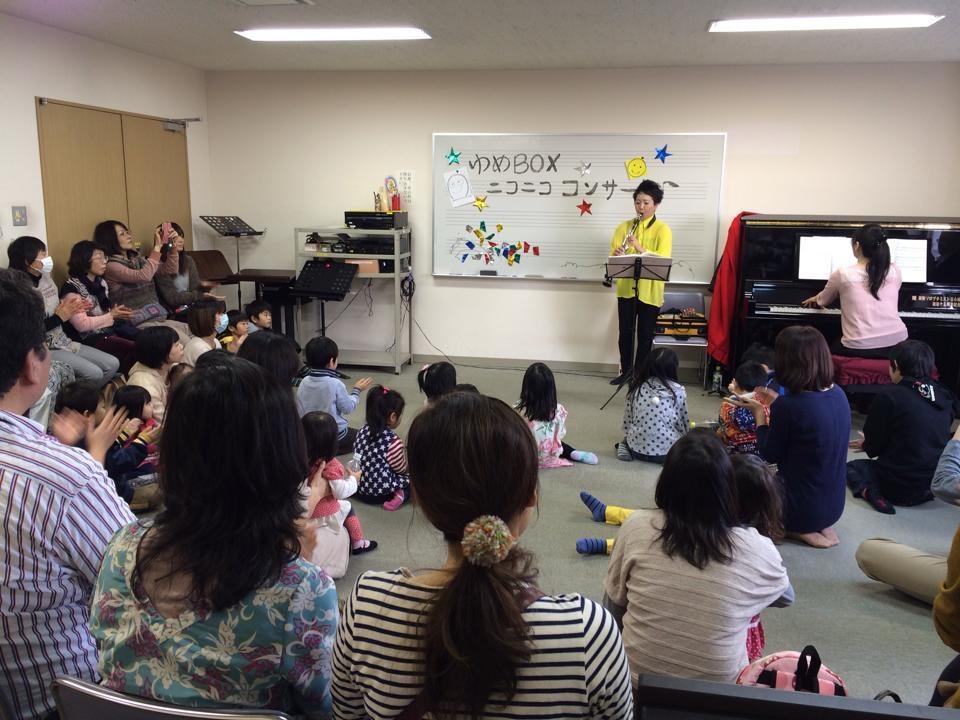 ゆめBOX in 北海道。_b0303643_9533089.jpg
