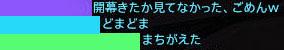 f0031243_79463.jpg