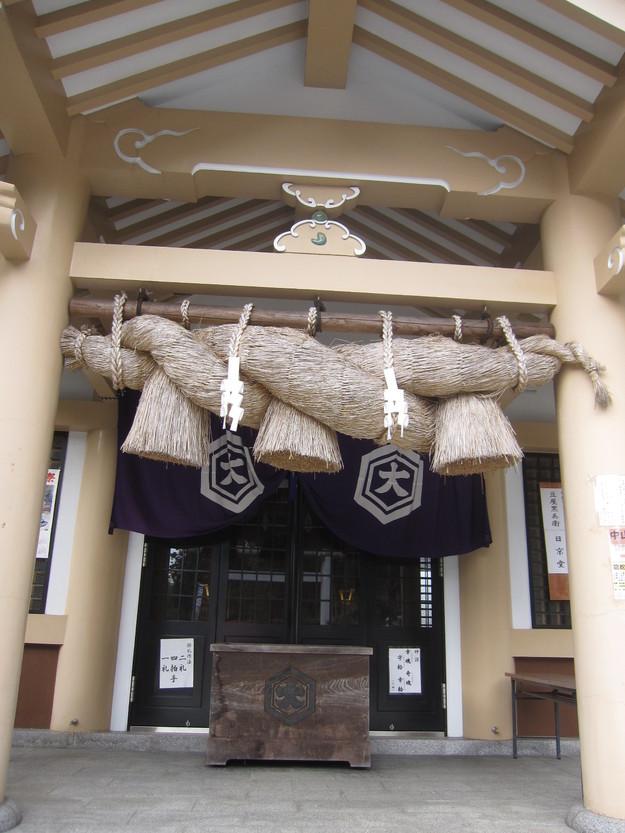 京都にある【出雲大社分院】とは_e0237645_1057825.jpg