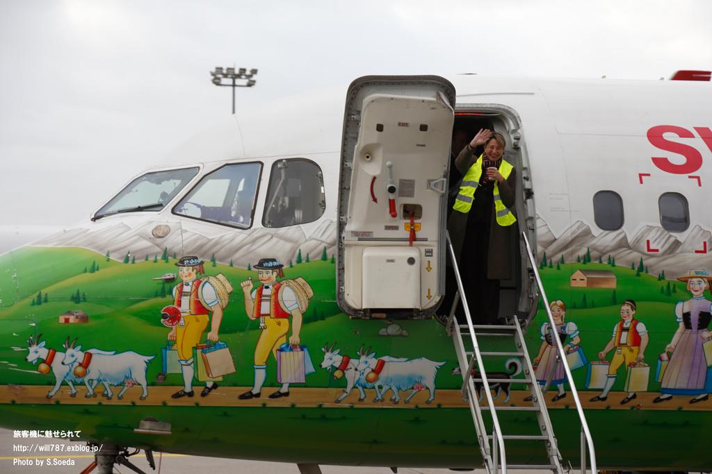 フランクフルト空港見学ツアー 車窓から_d0242350_11413459.jpg