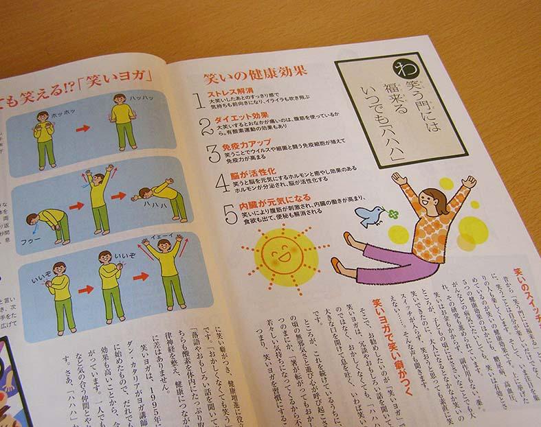 雑誌_c0159060_1185089.jpg
