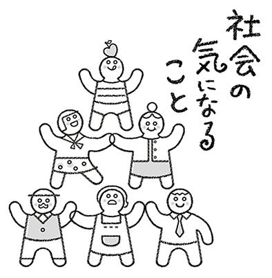 雑誌_c0159060_119379.jpg