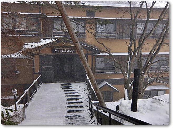 那須最奥の秘湯・・・冬の大丸温泉旅館_b0053765_17454388.jpg