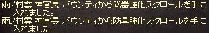 a0201367_9245343.jpg
