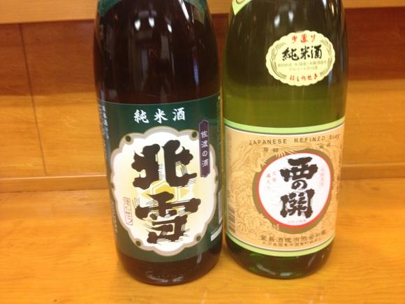 美酒美食の会_c0253669_17505111.jpg