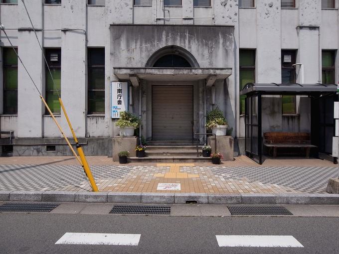 豊岡市役所南庁舎(旧豊岡郵便局)_f0116479_13403034.jpg