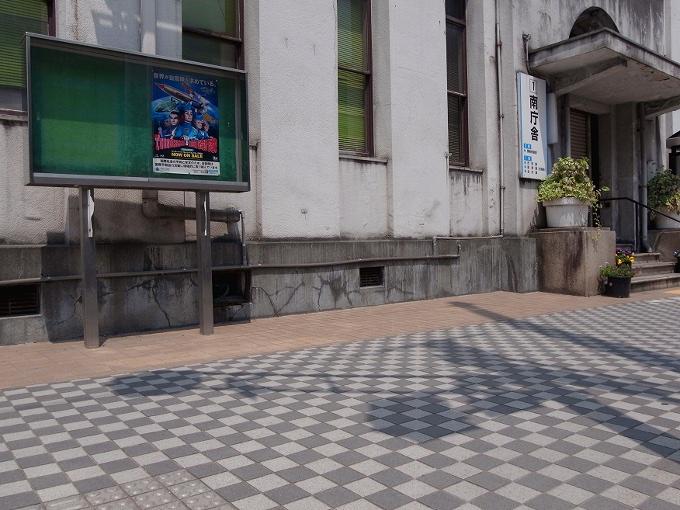 豊岡市役所南庁舎(旧豊岡郵便局)_f0116479_13405737.jpg