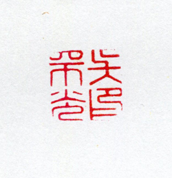 f0307792_19565624.jpg