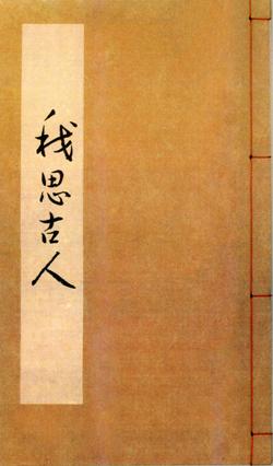 f0307792_19570153.jpg