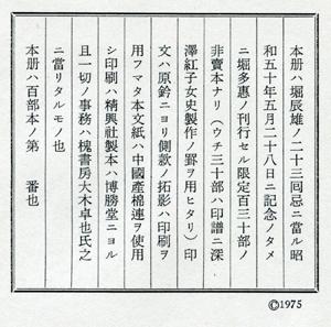 f0307792_19595386.jpg
