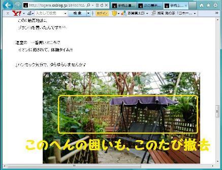 f0203094_1449514.jpg