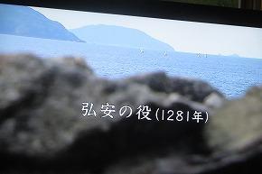 a0137997_714262.jpg
