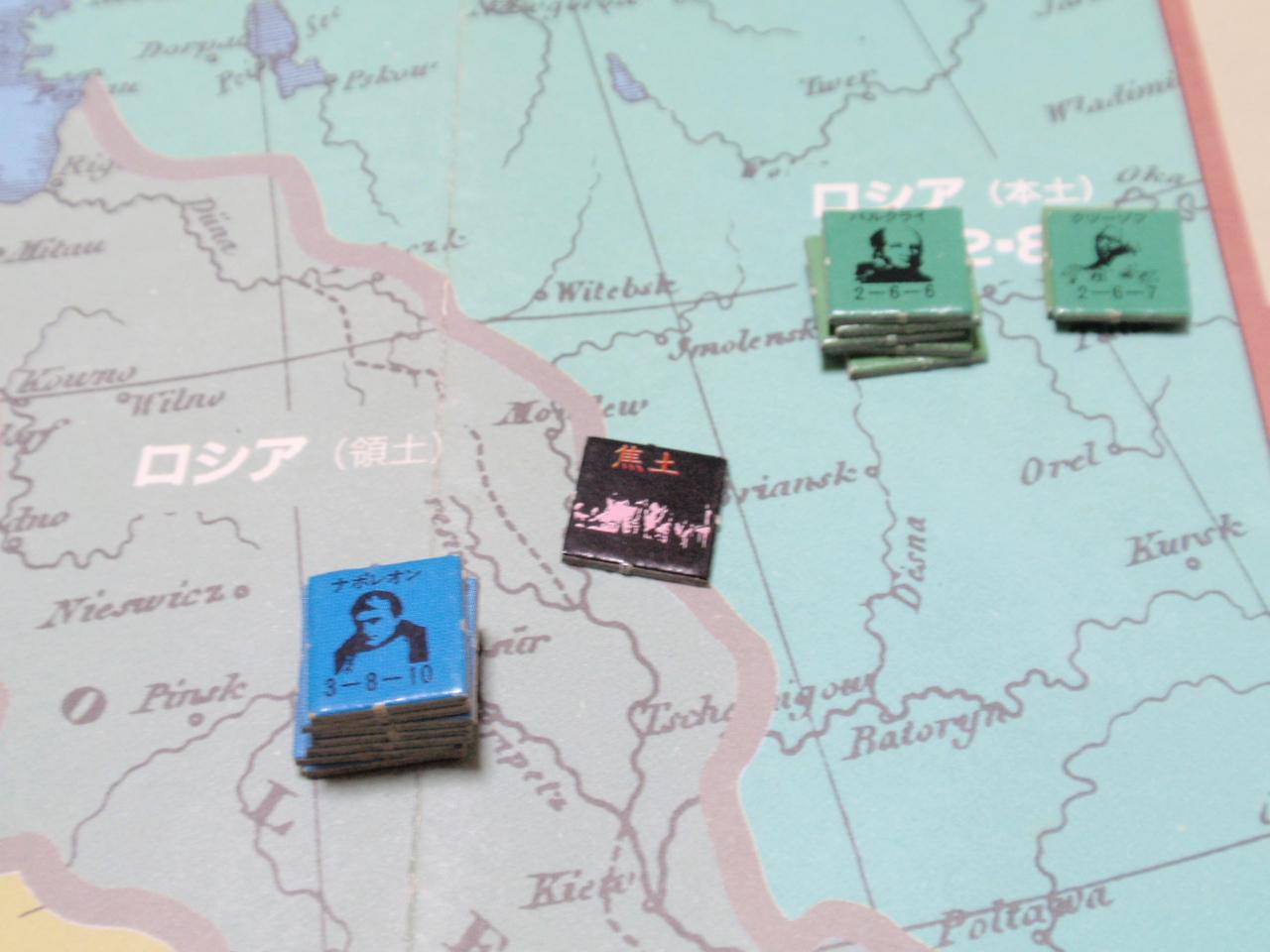 翔企画「皇帝ナポレオン」を再びソロプレイ①_b0162202_19421083.jpg