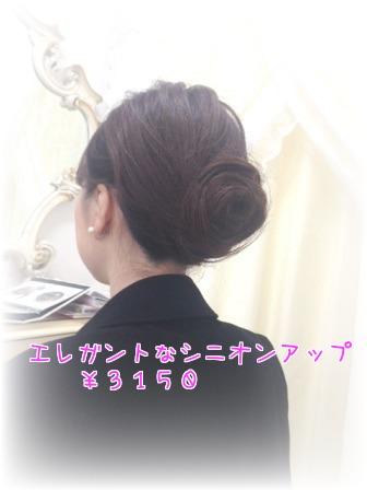 f0248512_17291345.jpg