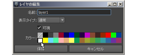 f0161734_1541255.jpg