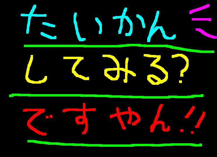f0056935_16583883.jpg