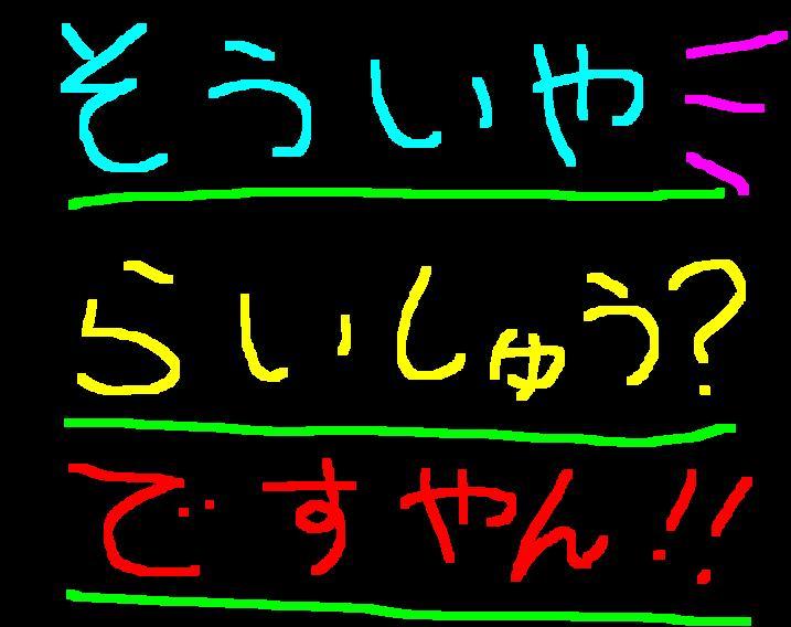 f0056935_20594812.jpg