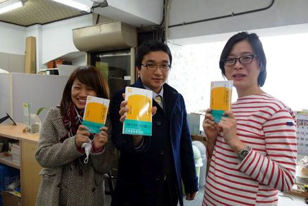 2014.1.30-31 愛知学院大学 G-net_f0138645_23285576.jpg